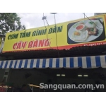 Sang quán cơm tấm nổi tiếng CÂY BÀNG Bình Thạn