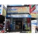 Sang nhà thuốc tây 289 Phan Anh, P. BTĐ, quận Bình Tân