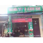 Cần sang quán trà sữa 92 Dương Quảng Hàm, P.5, Gò Vấp