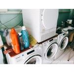 Sang gấp tiệm giặt ủi số 124 Nguyễn Thượng Hiền , F.1, Gò Vấp