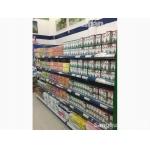Sang Cửa Hàng Sữa Vinamilk 131 Tây Thạnh , Tân Phú