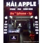 Sang mặt bằng kinh doanh Thành phố Biên Hòa 100m²