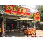 Sang Quán Ăn , MT Đường số 1 ( KDC Vĩnh Lộc ) , F.BHH B , Bình Tân