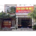 Sang Quán Bún Đậu 142 Man Thiện, P, Tăng Nhơn Phú A, Quận 9