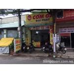 Sang quán cơm gà xối mỡ 41 Phạm Đăng Giảng, BHH, Bình Tân