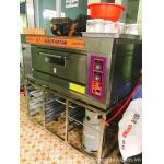 Sang Lò Bánh Mì , Trang thiết bị mới 95% , MT 1 E Bình Giã , Tân Bình