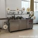 Cần sang lại dàn máy sản xuất băng keo cá nhân và băng keo vải