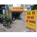 Sang quán ăn hoặc MB 94 Trần Thái Tông, P. 15, Q. Tân Bình