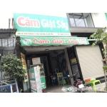 Sang tiệm giặt sấy + quán ăn, 73A Lê Thúc Hoạch, Phú Thọ Hòa, Tân Phú