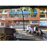 Sang cửa hàng đồ chơi trẻ em và dụng cụ học sinh đối diện trường Phan Chu Trinh, Tân Phú
