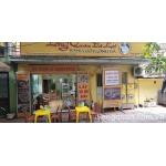 Sang quán Bánh ướt, Lòng Gà 112C9 Tô Hiệu, Cầu Giấy, Hà Nội