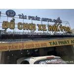 Sang tiệm đồ chơi xe hơi, 6C-6D Phạm Văn Chiêu, 10x20m